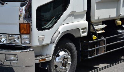 商用車(トラック、バス、重機他)の買取査定