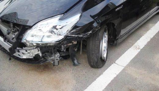 事故車・廃車・不動車の買取査定